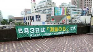 JR藤沢駅前